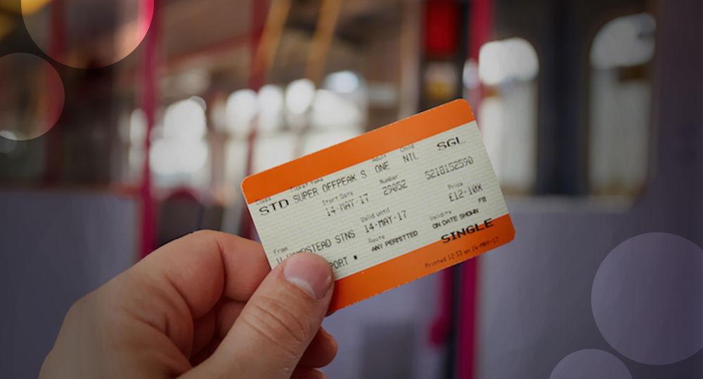Ticket (Demo)